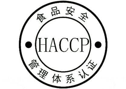 HACCP,申请,认证,的,程序,HACCP,认证,不,仅可