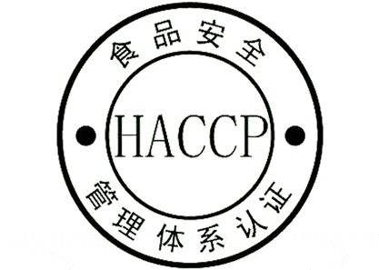 HACCP,认证,的,特点,HACCP,认证,不是,一个,单