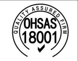 OHSAS18001,特点,OHSAS18001,特点,、,