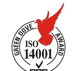 ISO14000,认证,对,企业,有,什么,好处,ISO14